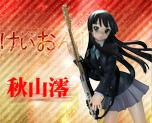 FG5905  Mio Akiyama