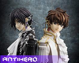 FG10669 1/8 Lelouch & Suzaku