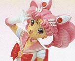 FG10195 1/6 Sailor Chibi Moon