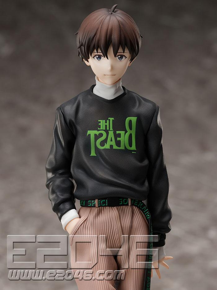 Ikari Shinji Radio Version