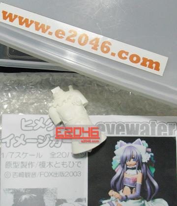 Himekuri Image Girl
