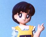 FG5618  SD Ami Mizuno