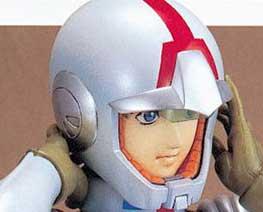 FG2308 1/8 Amuro Ray Pilot Costume