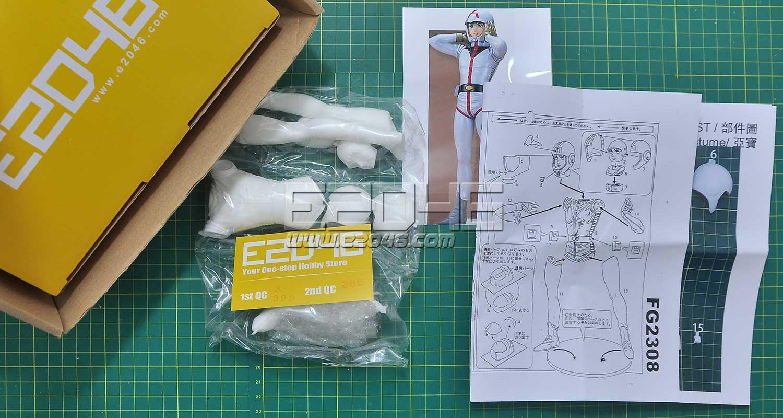 Amuro Ray Pilot Costume