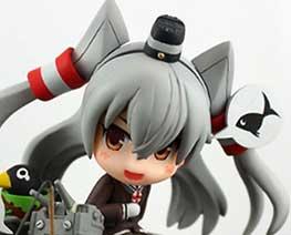 FG9516 SD Amatsukaze