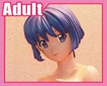 FG2814 1/3 Sakuraba Aoi Undressing