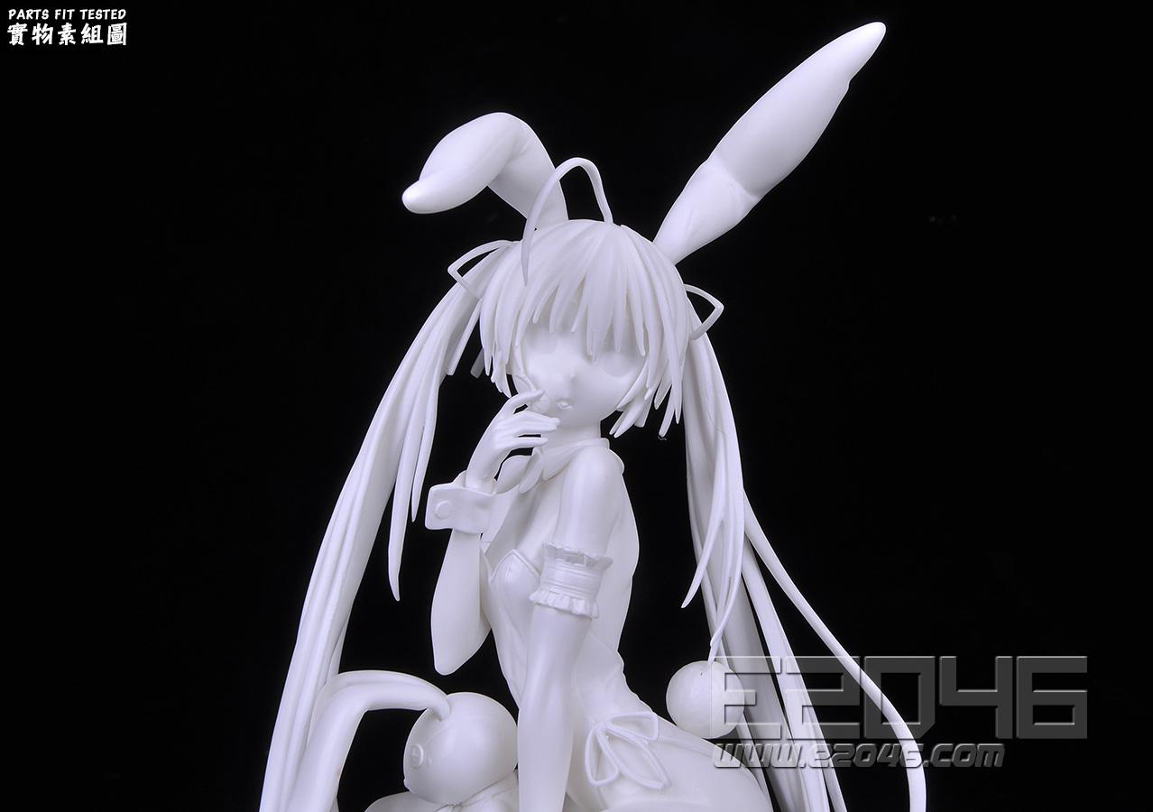 Sora Kasugano Bunny Style