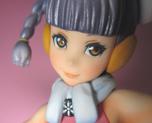 FG7949  Itsuki