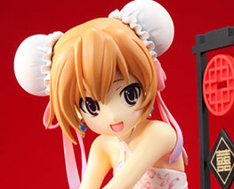 FG7035 1/8 Aisaka Taiga China Dress Version
