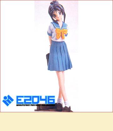 Ayako katagiri