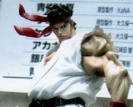 FG3620  Ryu