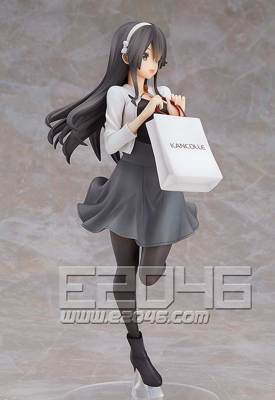 Haruna Shopping Version