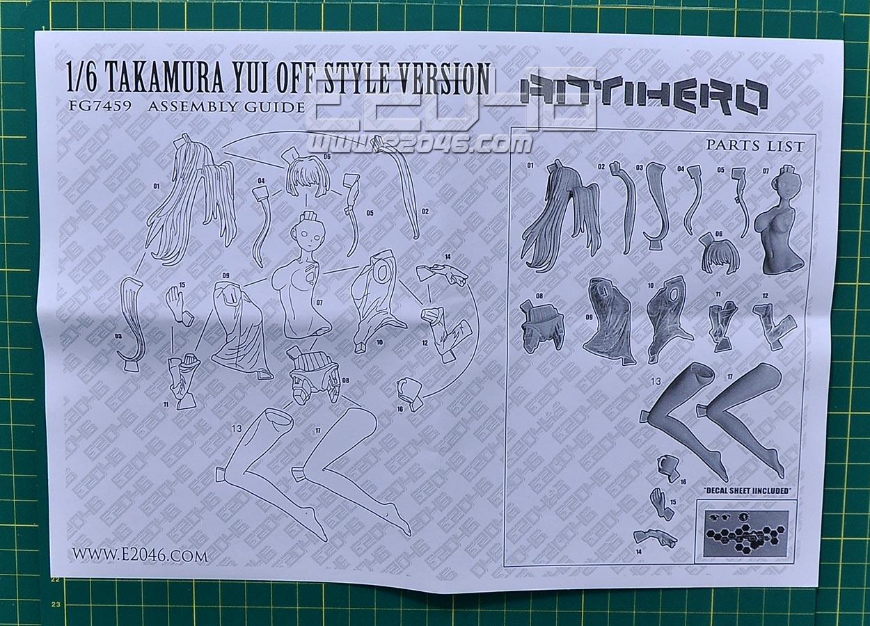Takamura Yui Off Style Version