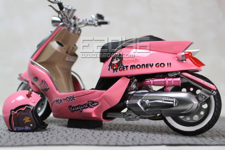 Rin Tohsaka with Motorcycle