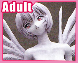 FG0636 1/2.5 Rei Ayanami Angel Bust