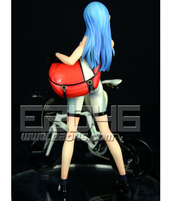 Messenger Girl