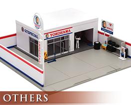 OT2549 1/64 Tire Shop