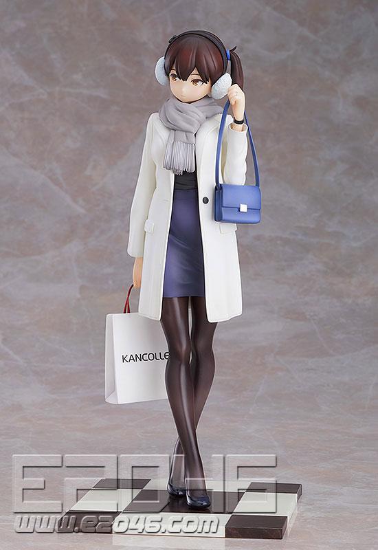 Kaga Shopping Version