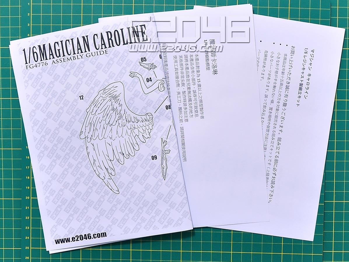 Magician Caroline