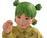 FG9962 1/20 Yotsuba