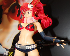 FG4575 1/8 Yoko