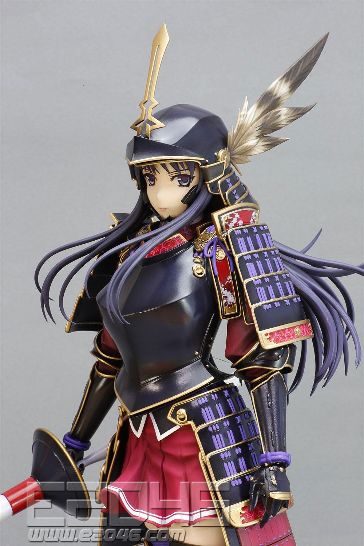 Ryuzoji Akane