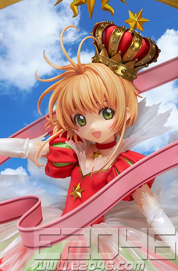 Kinomoto Sakura Stars Bless You