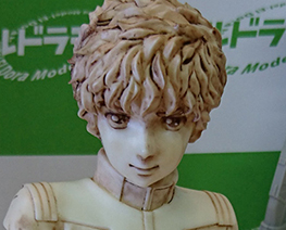 FG10028  Amuro Ray Bust