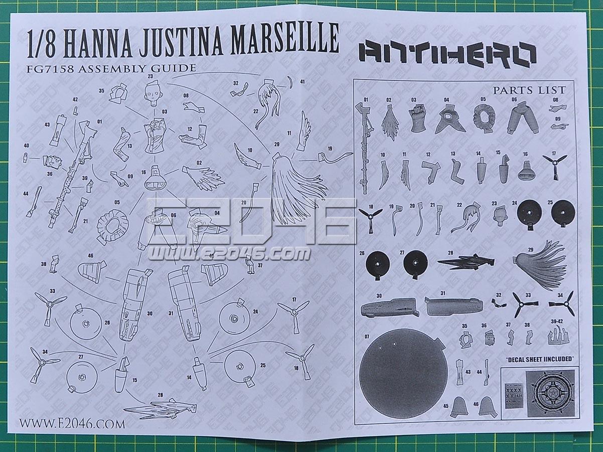 Hanna Justina Marseille