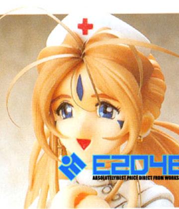 Nurse Belldandy