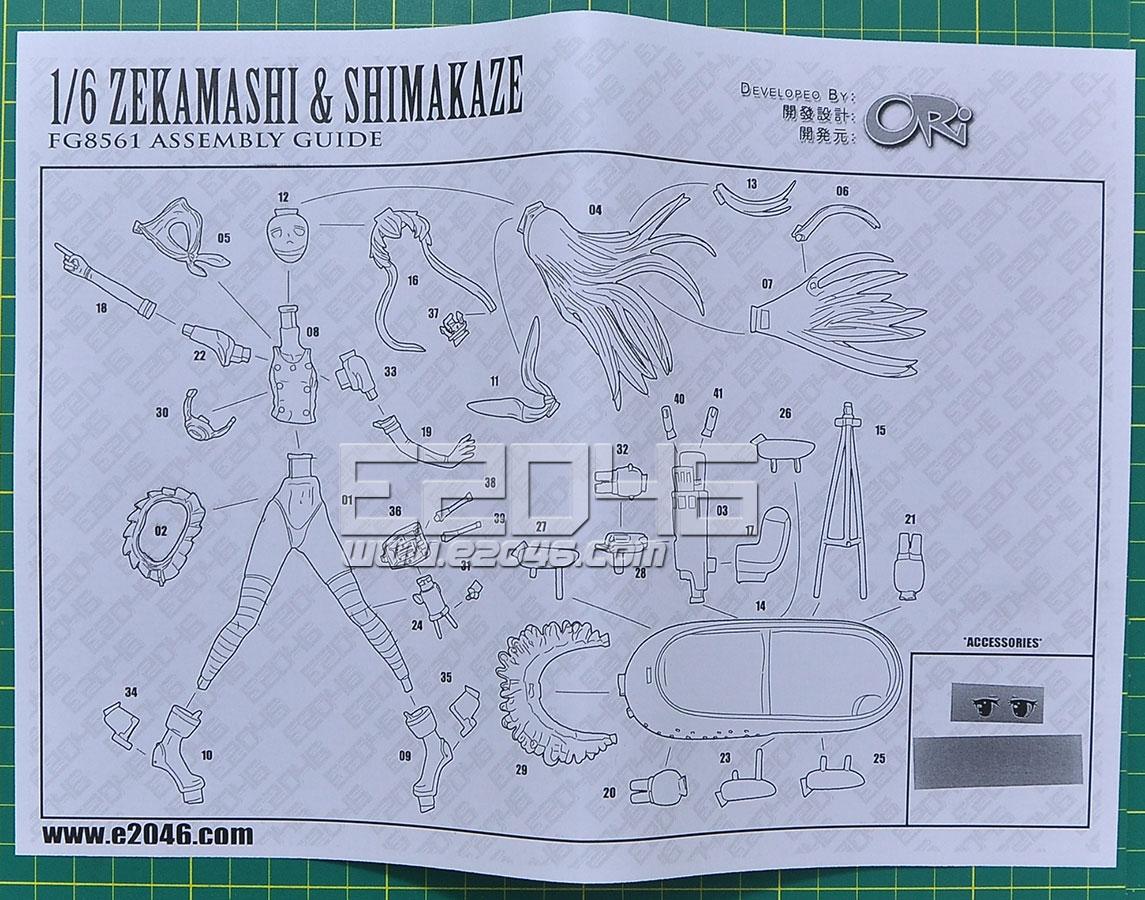 Zekamashi & Shimakaze