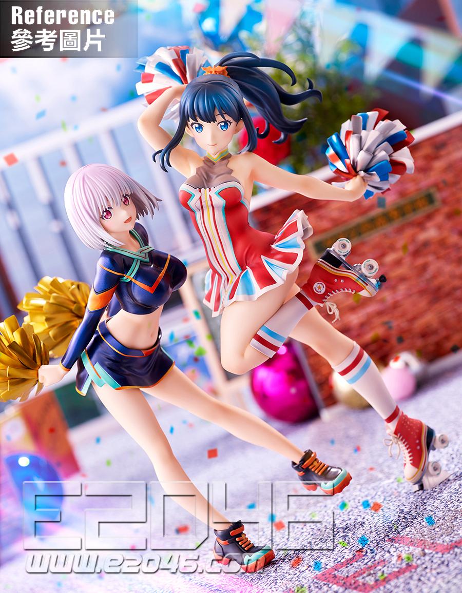 Shinjo Akane Cheerleader Version