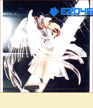 Belldandy Clear Wings Angel Version
