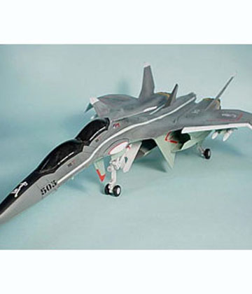 YUKIKAJE FFR-31MR/D SuperSylph