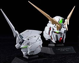 RT3664 1/35 Unicorn Gundam Head Set