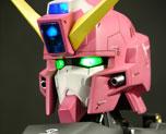RT1792 1/35 Justice Gundam Bust