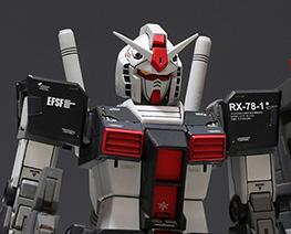 RT2442 1/144 RX-78-1 Prototype Gundam