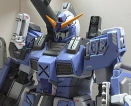 RT3593 1/144 Full Armor Striker Gundam