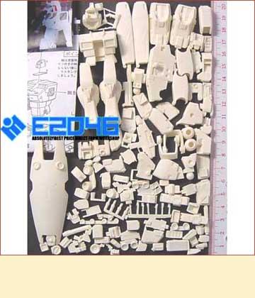 Gundam RX-78-5