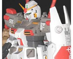 RT1135 1/144 Gundam RX-78-5