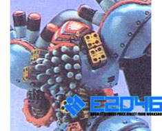 RT1219  Giant Robo Final Mode