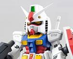 RT2451 SD Gundam