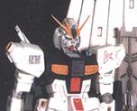RT1566 1/144 Nu Gundam