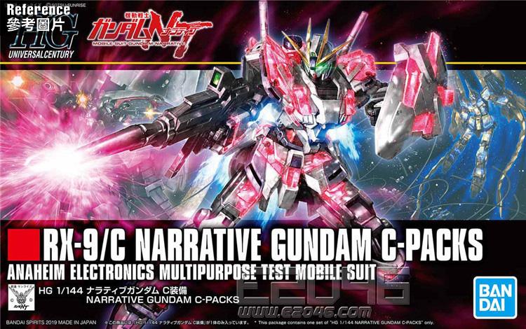 RX-9 Narrative Gundam C-Packs Conversion Kit