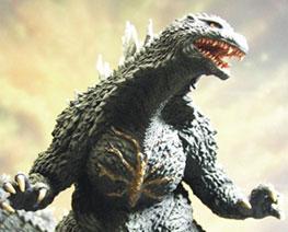 RT1927  Godzilla 2004