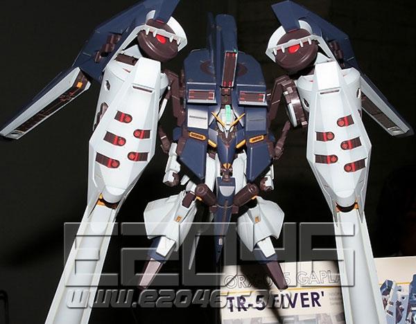 ORX-005 Gaplant TR-5 (Fiver)