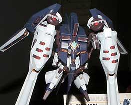 RT1627 1/144 ORX-005 盖布兰 TR-5