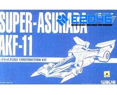 RT0613 1/43 AKF-11