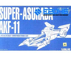 RT0613 1/43 雷神 AKF-11