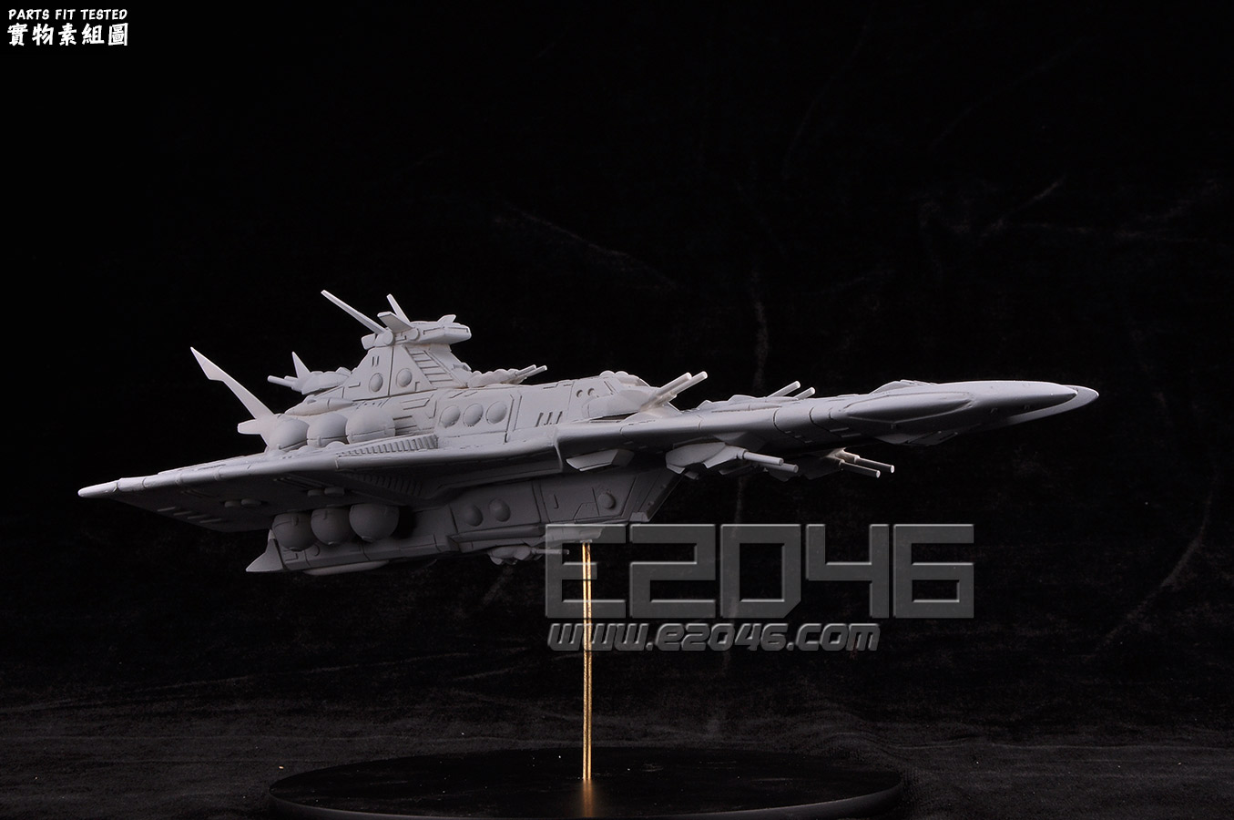 Rewloola-class Battleship